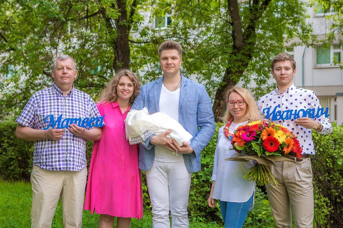 фото с родственниками