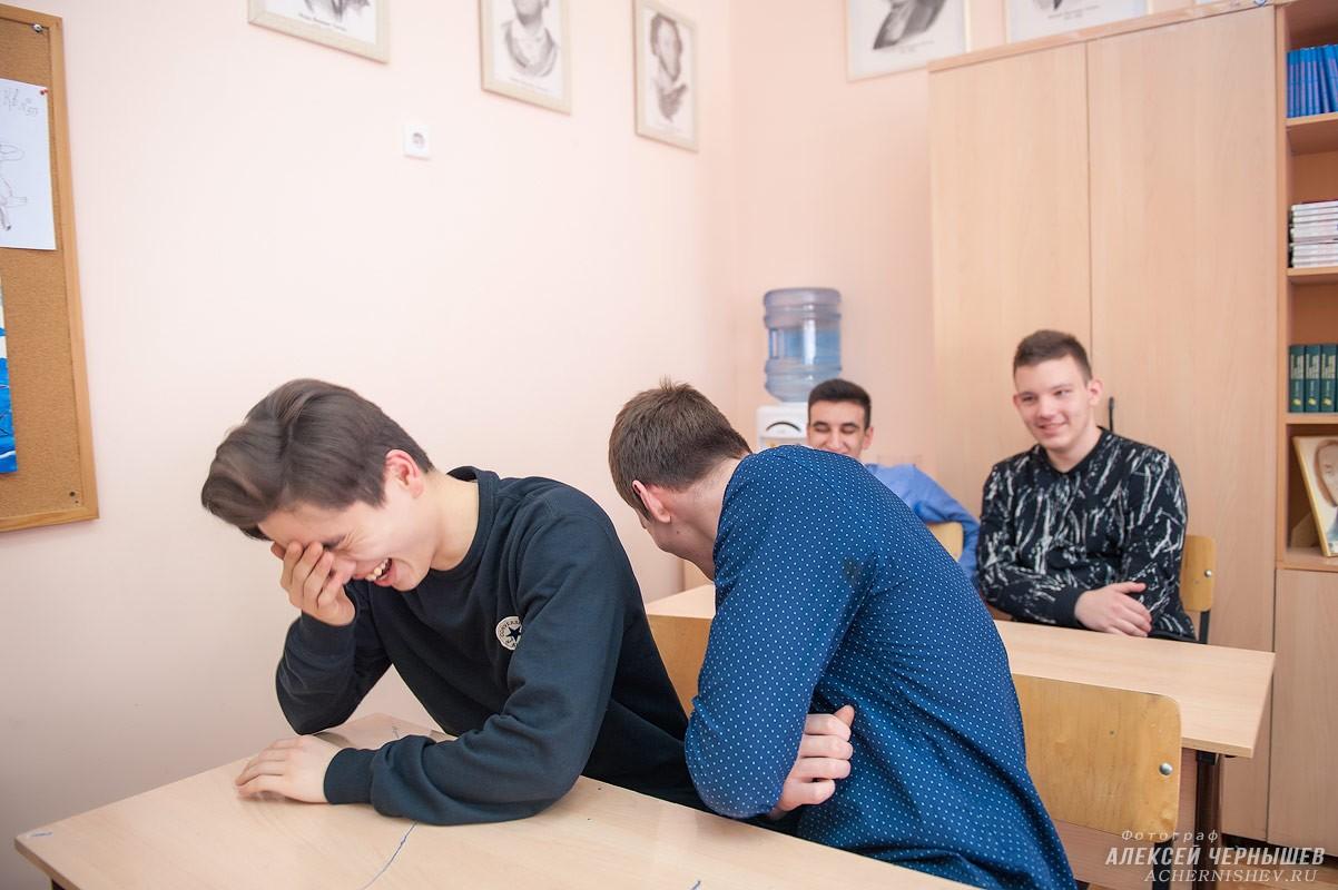 Фотосессия в школе